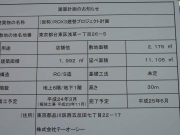 sP1250958.jpg