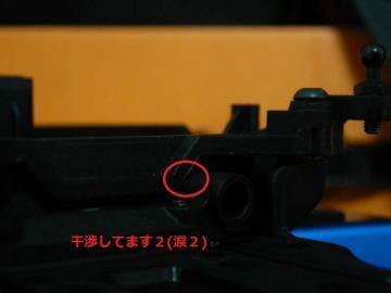 sP1260128.jpg