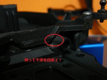 sP1260135.jpg