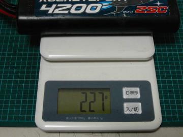 sP1260745.jpg