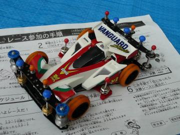 sP1260836.jpg