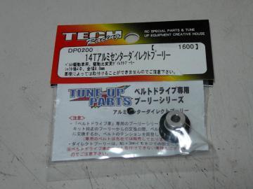 sP1270702.jpg