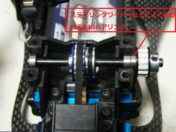 sP1270821.jpg