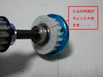 sP1280105.jpg