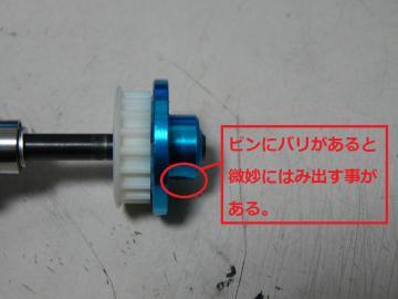 sP1280158.jpg
