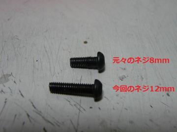 sP1280173.jpg