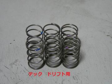 sP1280244.jpg