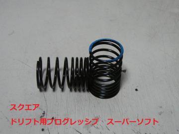 sP1280247.jpg