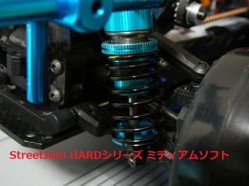 sP1280255.jpg