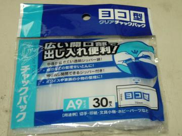 sP1280949.jpg
