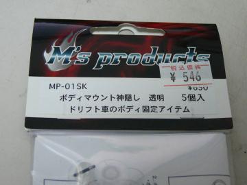 sP1290728.jpg