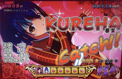 hi04_kureha_01.jpg