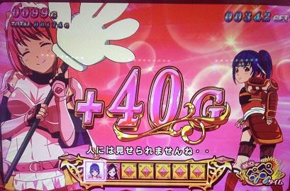 hi04_kureha_03.jpg