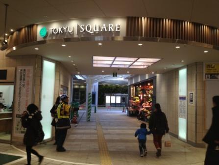20130305工事中の武蔵小杉東急スクエア