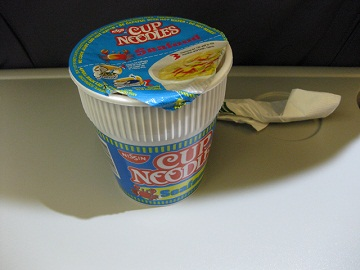 20080324-cupnoodle