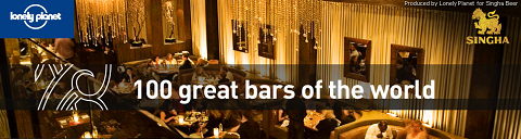 100 great bars - Lonely Planet