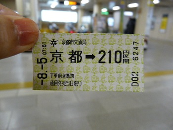 P1100376.jpg