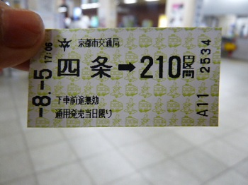 P1100460.jpg