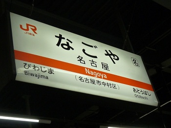 P1100474.jpg