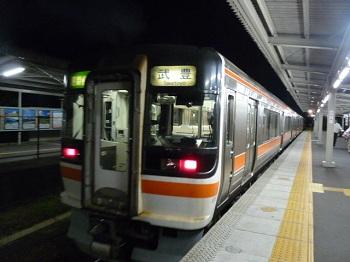 P1100479.jpg