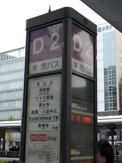 P1120122.jpg