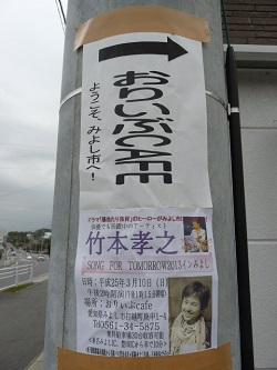 P1130606.jpg