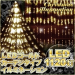 1120led-carten-gold1.jpg