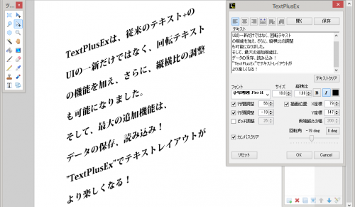 textplus.png