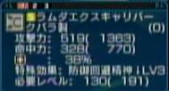 P_Apr25_100035 a1