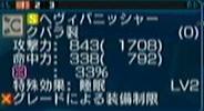 P_May19_133846 b