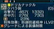 P_May19_134007 g