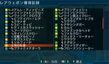 P_May27_b.jpg