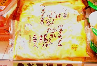 介護相談2011.12.13 024