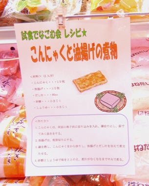 介護相談2011.12.13 022