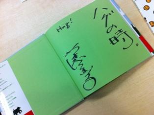 book_2_20120417104243.jpg