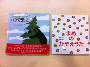 books_20120417104220.jpg