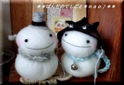 orderyuki.jpg