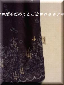 oyakocyami3.jpg