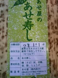 113_20120101145615.jpg