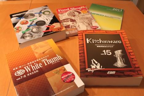 厨房用品カタログ2010.10.31