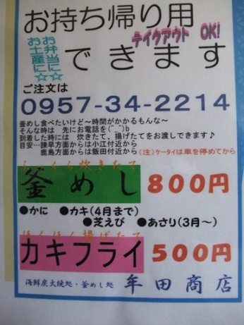 DSCF5583.jpg