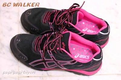 BC WALKER ★