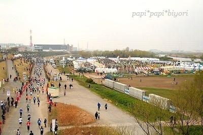 板橋シティマラソン