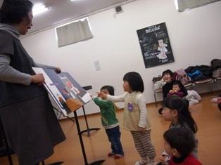 2013.12.16 絵本
