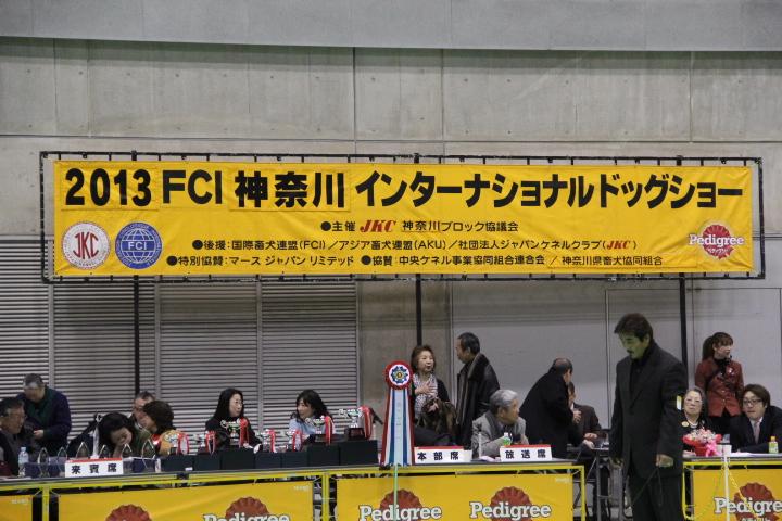 神奈川インター 031
