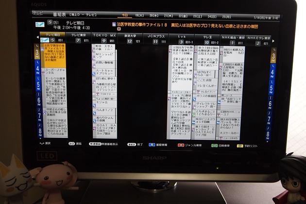 004-P7180680.jpg
