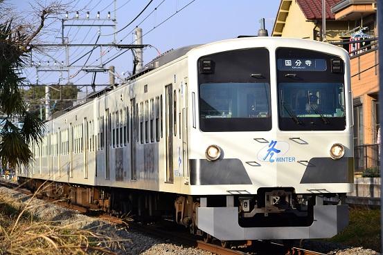 20130309 253F-4