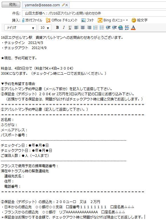 mail例