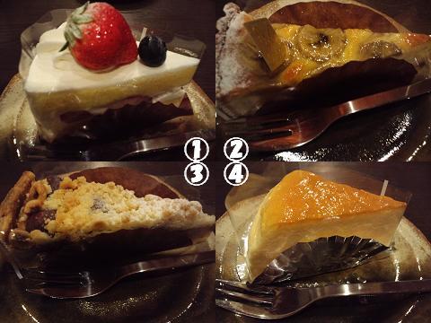 ケーキクイズ