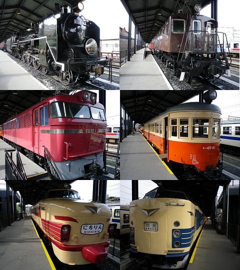 汽車&電車